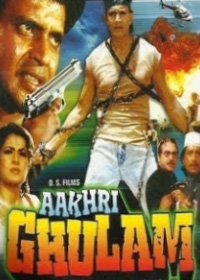Click here to resume Aakhri Ghulam movie