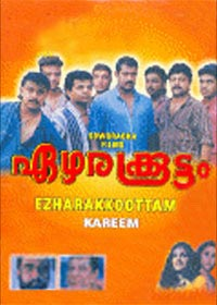 Click here to resume Ezharakkootam movie