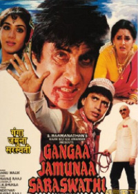 Click here to resume Ganga Jamuna Saraswathi movie