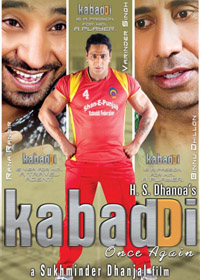 Click here to resume Kabaddi Once Again movie