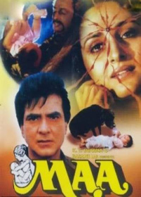 Click here to resume Maa movie