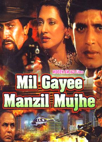 Click here to resume Mil Gayee Manzil Mujhe movie