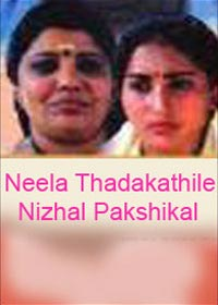 Click here to resume Neela Thadakathile Nizhal Pakshikal movie