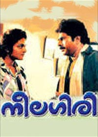 Click here to resume Nilgiri movie