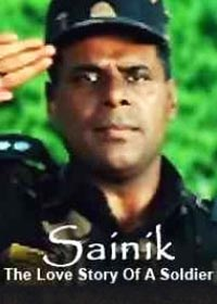 Click here to resume Sainik - Story of Soldier movie