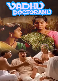 Click here to resume Vadhu Doctoranu movie