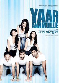 Click here to resume Yaar Annmulle movie