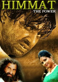 Click here to resume Himmat The Power movie