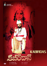 Click here to resume Kabeer Dass movie