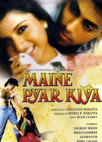 Click here to resume Maine Pyar Kiya movie