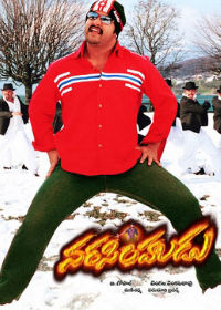 Click here to resume Narasimhudu movie