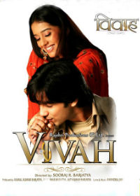 Click here to resume Vivah movie